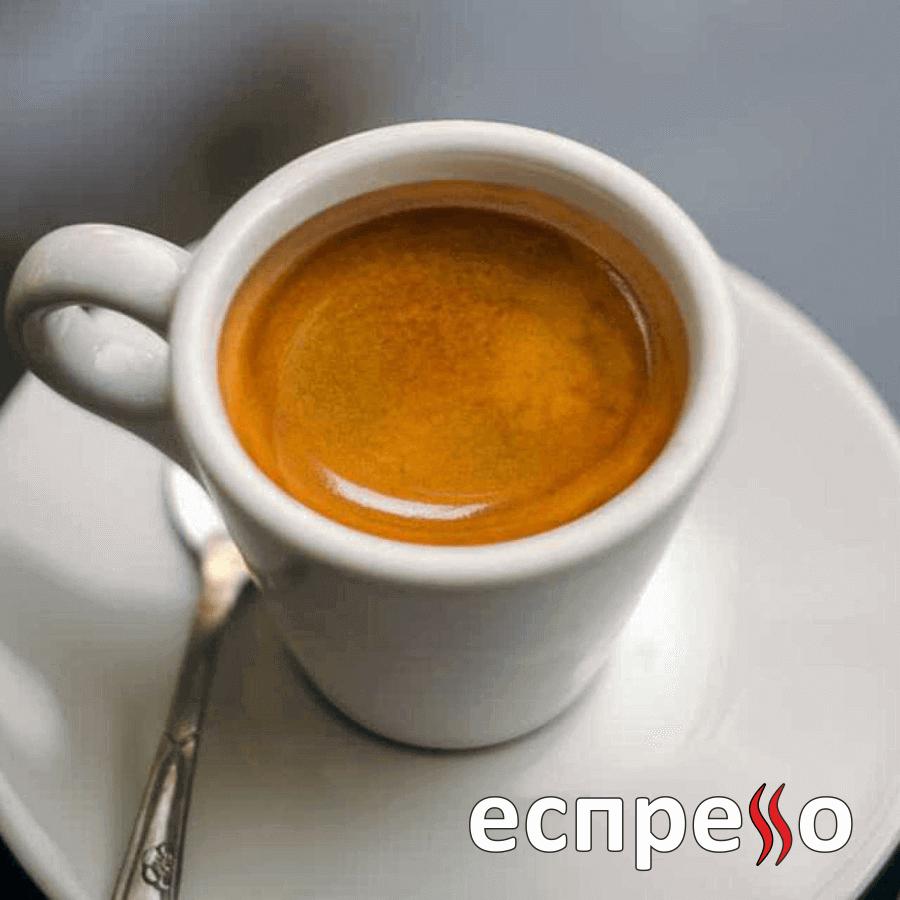 Кава Еспресо