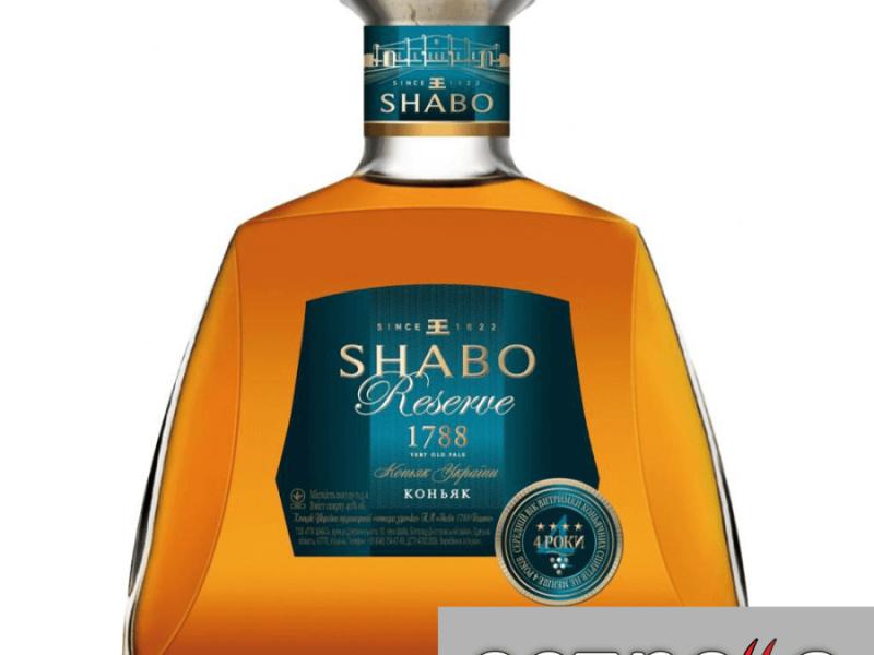 Shabo Reserve 1788