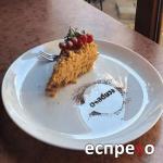 Торт «ЕСПРЕССО»